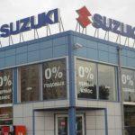 Официальные дилеры Сузуки в Санкт-Петербурге — список