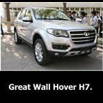 Грейт Вол Ховер Н7: описание, технические характеристики, фото и видео