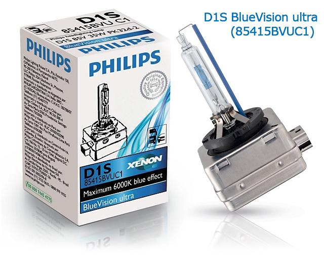 Тюнинг фар Philips blue vision