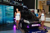 Первая презентация Лада Гранта в автосалоне Москвы