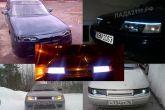 Светодиодные ленты в фары ВАЗ 2110 (коллекция)