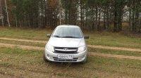 Тест-драйв LADA Granta с АКПП от портала autotat.ru