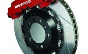 Установка дисковых тормозов на ВАЗ 21099